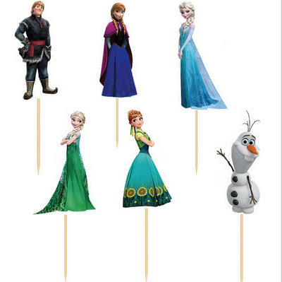 Frozen stekers